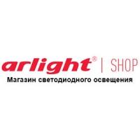 Интернет магазин светодиодов Arlight.Shop