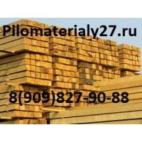 Пиломатериалы Пиломатерилы27ру брус, доска обрезная