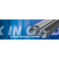 Теплоизоляция K-flex IN CLAD