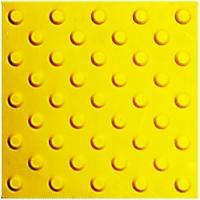 Тактильная бетонная плитка 30х30х5 с конусообразными рифами желт