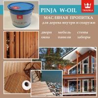 Масляная пропитка для древесины Tikkurila PINJA W-OIL