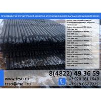 Подкос 3872-ХХ-DE-25080001  АF.040.00.00-00.00