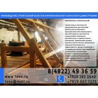 Площадка для каменщика навесная ПНС-3,0 (г/п 2,5т)