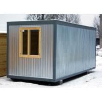 Бытовка строительная, блок контейнер  2,45*6,00*2,50
