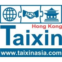 Оборудование из Китая от Гонконг Тайсинь