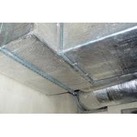 Изоляция воздуховодов  пенофол тип С 3, 5, 8, 10 мм