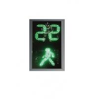 Светофор  светодиодный пешеходный  плоский с нанокозырьками  ПП2.1 -  М (D200мм)