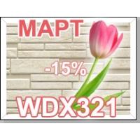 ТОЛЬКО В МАРТЕ!!! Японские фасадные панели Nichiha WDX 321 (природный камень) со скидкой 15%