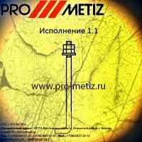 Фундаментные болты 1.1 09г2с ГОСТ 24379.1-80 От Производителя! ООО ПРО МЕТИЗ
