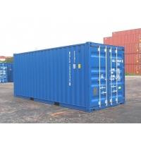 Продажа 20, 40-футовых железнодорожных контейнеров