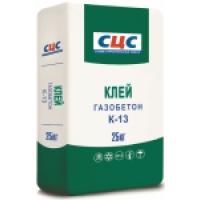 К-13 СЦС Клей для блоков