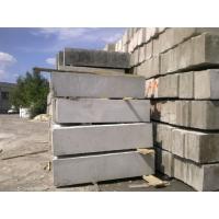 Блоки фундаментные фбс новые