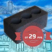 Блок керамзитобетонный – 3 круглые пустоты  29р./шт.