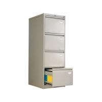 Шкаф картотечный  Металлический