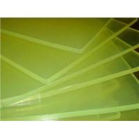 Полиуретановые листы,стержни ПК УретанТех