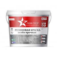Резиновая краска, особо прочная,ЛКМ СССР