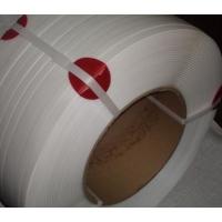 Лента упаковочная (стрепп), полипропиленовая  15*0,8 (2000 м)