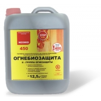 Огнебиозащита 450-II, 20 кг Neomid
