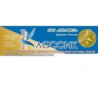 Декоративно - Фасадная - Штукатурка КЛАССИК