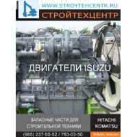 Двигатели новые и б.у. ISUZU экскаваторов HITACHI JCB NEW HOLLAND
