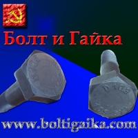 Болт 30 х 160  ГОСТ 22353-77 95 ХЛ ОСПАЗ  (N)