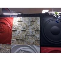 Бетонно-гипсовые изделия от производителя  3Д панели Декор 3д