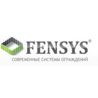 Системы ограждений Fensys