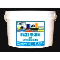 Гидроизоляционная обеспыливающая краска мастика для бетонных пол VAKSA