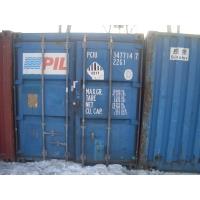контейнер  20 футов, 40 футов, 5 тонн