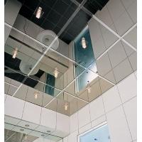 Зеркальные потолки алюминиевые подвесные Cesal