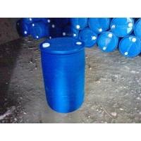 Бочки пластиковые 227 литров синие б/у оптом скидки.