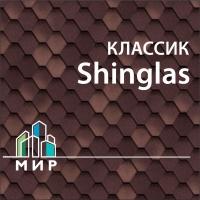Гибкая черепица Шинглас, серия Классик