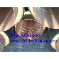 Трубы ППУ стальные Цивилизация 57-1020