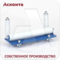 ПР250П Ролик прямой для перфорированного кабельного лотка
