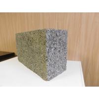 Стеновой арболитовый  блок 500*300*200