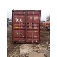 40 футовый морской контейнер (TGHU 9038982)