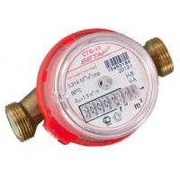 Счетчик воды квартирный (холодной, горячей воды) Бетар СГВ-15