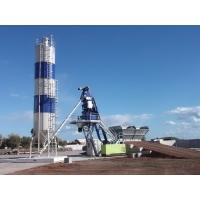 Быстровозводимый бетонный завод Sumab Fast 45, 2012 года