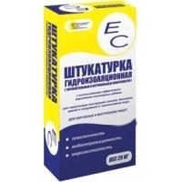Штукатурка 25.кг ЕС Гидроизоляционная