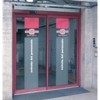 Автоматические двери САМЕ