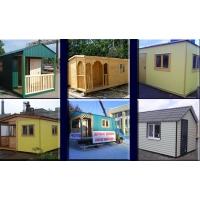 Дачные домики  Под заказ