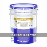 СК-МЕТ  антикоррозионная защита металлоконструкций, грунтовка, г Снежинские краски СК-МЕТ