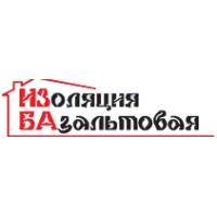 Изба Стандарт-50 ( 1000*600*50 ) 12 шт 0,36 м3 , 7,2 м2 ИЗБА Базальтовая изоляция (плиты)