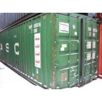 Морские контейнеры  20 - 40 футов