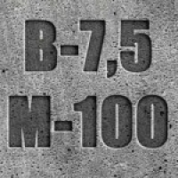 Бетон M100 (B 7,5) с доставкой