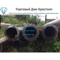 Труба 273х36 сталь 20 ГОСТ 8732-78