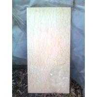 Продаю мраморную плитку европейского качества  «Египетский камень, золотая нить»