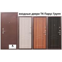 Входные двери ТК Парус групп  гарда