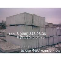 ЖБИ БУ: МОСПЛИТА фбс блоки, дорожные плиты, плиты перекрытия
