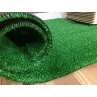 Искусственная трава ландшафтная в наличии